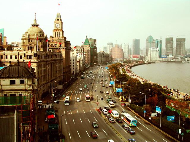Shanghai City Centre